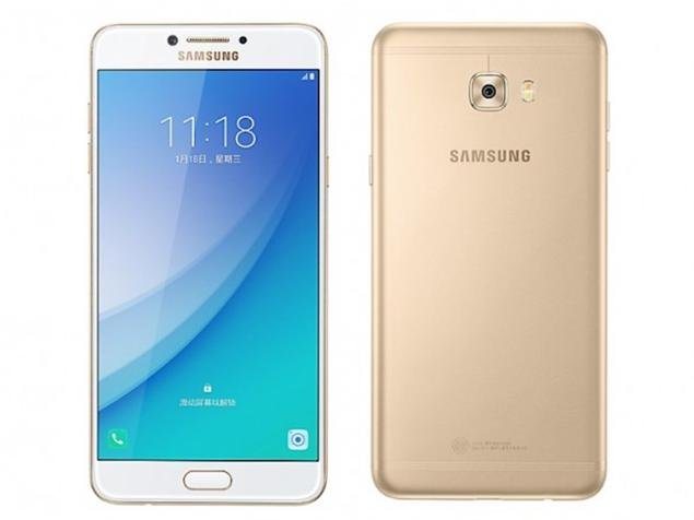 Samsung Galaxy C7 Pro: A Good Purchase