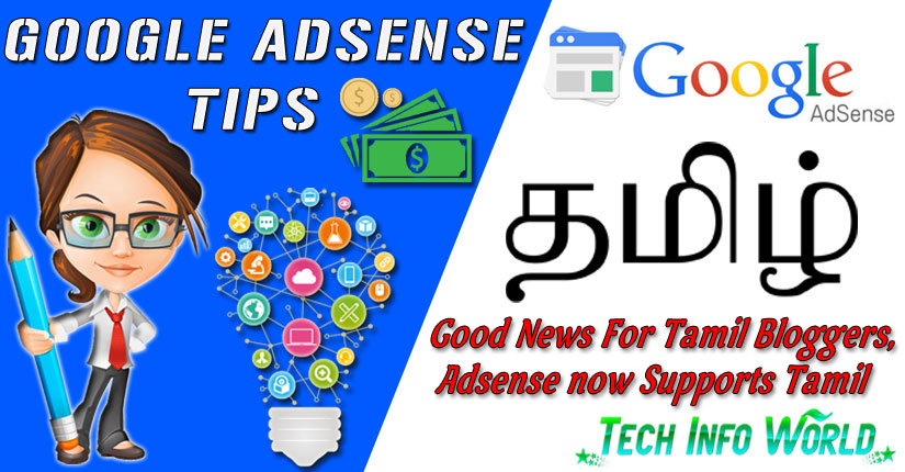 Adsense now Supports Tamil