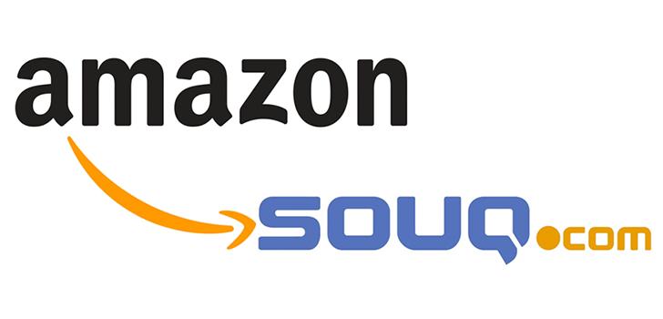 amazon souq coupon offers dual sim