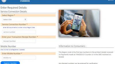 tneb mobile number registration online