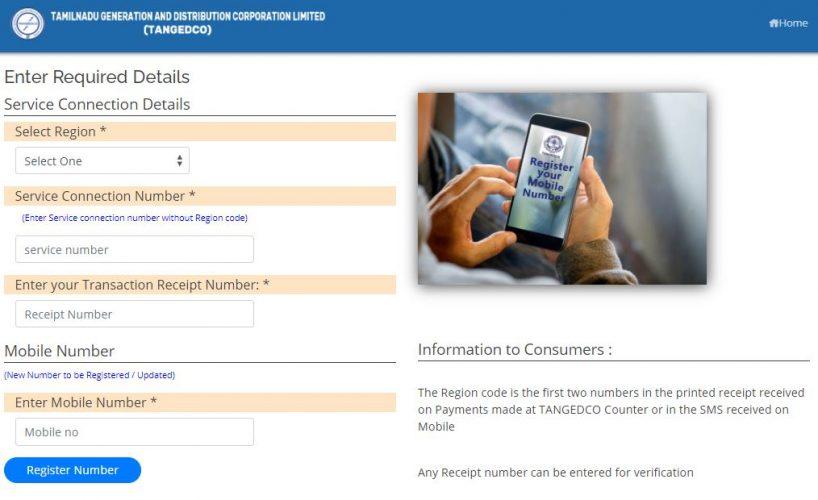 TNEB Mobile Number Registration Online TNEB Web Online Portal