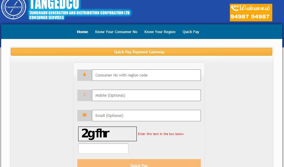 TNEB Electricity Board Quick Pay Payment Gateway