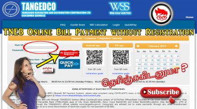 tneb online bill payment without registration