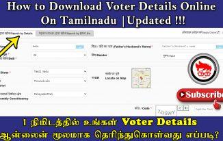 download voter id details online in tamilnadu
